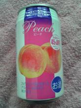 CHU-HI Peach