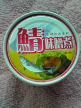 鯖味噌煮(富永食品)