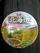 北海道みそラーメン(日清食品)