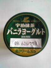 宇治抹茶バニラヨーグルト(日本ルナ)