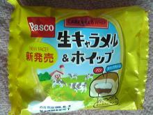 生キャラメル&ホイップ(Pasco)