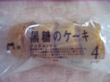 黒糖のケーキ(タカギベーカリー)