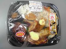 めちゃ盛り弁当(ファミリーマート)