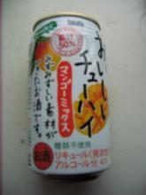 おいしいチューハイ(Takara)