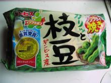 カリッと枝豆(ギンビス産)