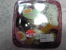 エビフライ&ハンバーグ弁当(シノブフーズ)