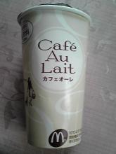 Cafe Au Lait(日本マクドナルド)