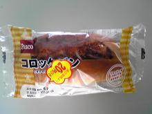 コロッケパン(Pasco)