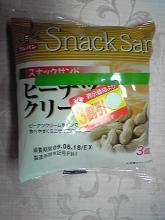 Snacksand(フジパン)