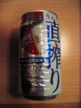 直搾り[りんご](Takara)