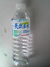 天然名水(ブルボン)