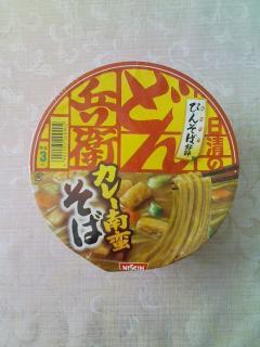 どん兵衛[カレー南蛮そば](日清食品)