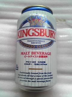 KINGSBURY(国分)