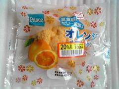 オレンジメロンパン(Pasco)