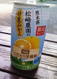 こだわり果樹園[甘夏みかん](サントリー酒類)