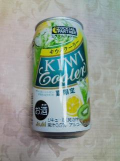 KIWI cooler(アサヒビール)