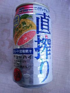 直搾り[地中海ピンクグレープフルーツ](宝酒造)