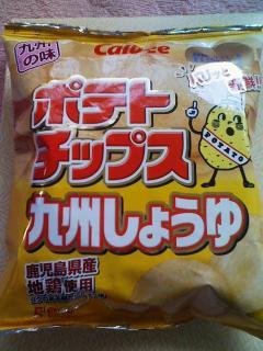 九州の味ポテトチップス(カルビー)