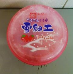雪細工[いちご味](メイトー)