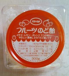 フルーツのど飴(サクマ製菓)