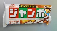 チョコモナカ ジャンボ(森永製菓)