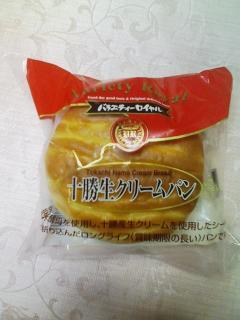 Variety Royal[十勝生クリームパン](サンエス)