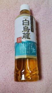 白烏龍(アサヒ飲料)
