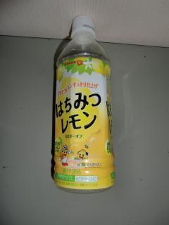 はちみつレモン(ポッカコーポレーション)