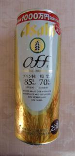 Asahi Off