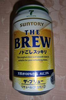 THE BREW(7suntory)