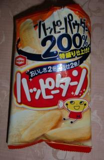 ハッピーターン(亀田製菓)