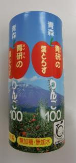 青森 青研の葉とらずりんご100(白山堂)