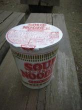 スープヌードル(日清食品)