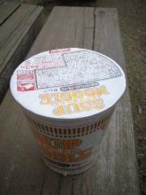 スープヌードル[カレー](日清食品)