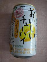 おいしいチューハイ[パイナップル](宝酒造)