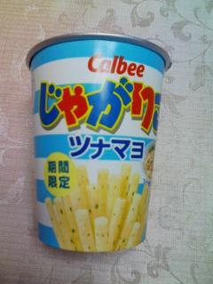 じゃがりこ[ツナマヨ](Calbee)