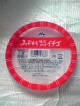 みぞれ練乳がけイチゴ(森永乳業)