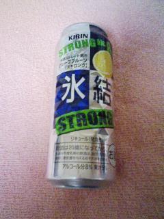 氷結STRONG[グレープフルーツ](KIRIN)