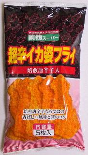 gyoumu-supa.jpg