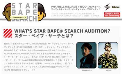 star-bape.jpg