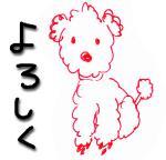 20060125141252.jpg