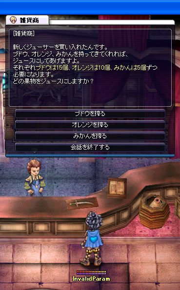 Mikan_060425_001.jpg