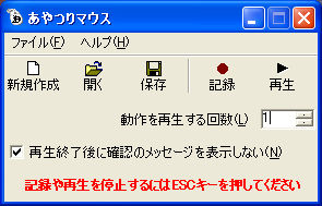 Mikan_060425_002.jpg