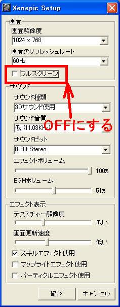 Mikan_060425_004.jpg
