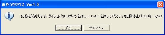 Mikan_060425_005.jpg
