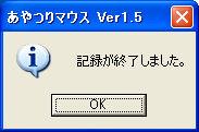 Mikan_060425_006.jpg