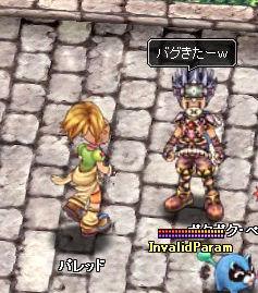 SS_060419_Bug_001.jpg