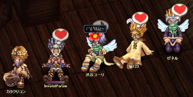 SS_060424_PT_001.jpg