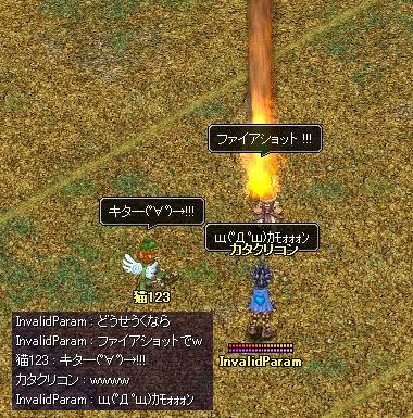 SS_060424_PVP_006.jpg