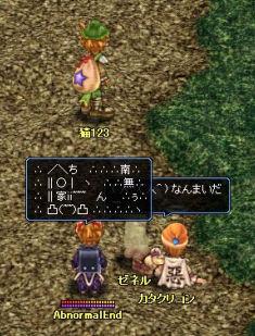 SS_060427_PT_006.jpg